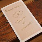 Hochzeit in Heilbrünnl August 2016 8